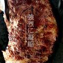 イベリコ豚最高ランクベジョータ!赤身のカルビ&霜降りのセクレトディバリガータセット! イベリア半島原産種血統75%以上のイベリコ豚となります。【2010楽天グルメ大賞豚肉部門受賞】【800g】【冷凍のみ】