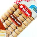 イタリア産:ボノミ社サボイアルディ!そのまま召し上がってもティラミスの材料にもオススメです!【400g】【常温/全温度帯可】【D+2】