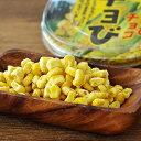 昭和製菓 とうきびチョコ チョび 1個(50g)