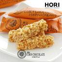 ホリ (HORI) とうきびチョコ『夕張メロン』 10本入