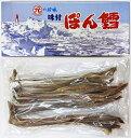 マルゲン 味付ぽん鱈(ぽんたら) 400g