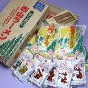 西山ラーメン 10食箱入