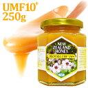 マヌカハニー UMF 10+ 250g (MG263〜365相当) はちみつ|非加熱 100%純粋 生マヌカ|ハニーマザー オーガニック manuka マヌカはちみつ 生はちみつ ハチミツ 蜂蜜 ;