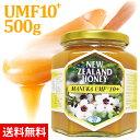 マヌカハニー 10+ 500g (MG263〜365相当) はちみつ|非加熱 100%純粋 生マヌカ|ハニーマザー オーガニック manuka マヌカはちみつ 生はちみつ ハチミツ 蜂蜜
