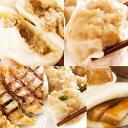 【蓬莱本館】蓬莱セット≪A≫【楽ギフ_のし】【送料込み】〈蓬莱 豚まん ホーライ ほうらい 肉まん 大阪〉