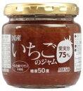 ムソー 国産素材のいちごジャム 200g  【ムソー/いちごジャム/イチゴジャム/通販/】