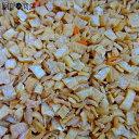 【訳あり】青森県・北海道産 ホタテ 干し貝柱 砕けタイプ 80g前後 [この商品のみの配送ならネコポス対応で送料無料]