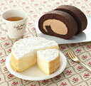 【送料無料】高原安瀬平乳業 チーズケーキ&ショコラロールケーキ(ヤ・蔵前)【ギフト館】