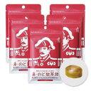 鼻・のど甜茶飴 5袋セット【のど飴】【のどあめ】