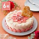 アイスケーキ 誕生日 いちごのミルフィーユ 6号サイズ(18cm)スイーツ アイス ギフト アイスクリーム 誕生日ケーキ 大人 子供 ケーキ 大きめサイズ 大人数用 お誕生日 バースデイ ギフト プレゼント カード付き いちごデコレーション