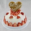 いちごヨーグルトアイスケーキ アイス ケーキ【お誕生日・お誕生日アイスケーキ】 アイスクリーム ヨーグルトアイス いちごヨーグルト アイスケーキ お祝い ギフト プレゼント