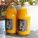 三ヶ日みかんジュース 200ml×20本入 こだわりの瓶ジュース「ピュアレスト蜜柑」 みかんジュース
