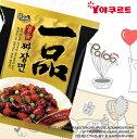 一品ジャージャー麺■韓国食品■韓国/韓国ラーメン/乾麺/インスタントラーメン/ジャージャー麺/ラーメン/激安【YDKG-s】【SBZcou1208】