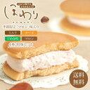 【ほわり4種20個入】 福袋 小袋 スフレ ギフト 洋菓子 スイーツ ケーキ どら焼き セット お取り寄せ グルメ 食品 季節限定 マロン