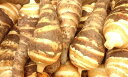 【ブランド京野菜】 京都府産 海老芋(3Lサイズ 1kg)