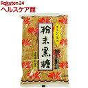 日本デイリーヘルス 粉末黒糖(300g)