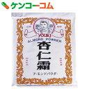 ユウキ食品 業務用 杏仁霜 (アーモンドパウダー) 400g