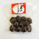 栗の渋皮煮 200g / マロン モンブラン 製菓材料 パン材料