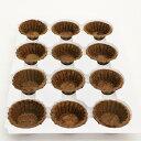 クッキータルト ココア 小 12個入 / バレンタイン、製菓材料、プチタルト