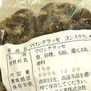 マロングラッセコンステラシオン(ブロークン)1kg / 栗 パウンドケーキ 焼菓子 製菓材料 パン材料