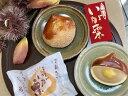 【 いが栗 】5個 白あん まんじゅう 饅頭 個包装 送料無料