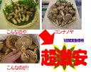 中国産 松茸 サイズM〜3L 1kg
