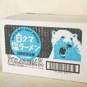 白クマ塩ラーメン【1ケース10個入】 《G》(dk-2 dk-3)「美食日本」