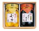 中瓶2種入黒豆煮と栗の甘露煮のセット【楽ギフ_包装】