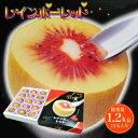 キウイ レインボーレッド 福岡県産 ギフト ボックスでお届け 送料無料 旬のフルーツ 果物