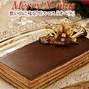 【ポイント10倍】【クリスマスケーキ 予約 2020】オペラ 5人分 クリスマスケーキ 2020 チョコレートケーキ 神戸スイーツ 2020 生ケーキ 送料無料 早期予約 xmas おしゃれ ギフト 洋菓子 早割 お菓子 クリスマスケーキ お取り寄せ