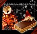 【クリスマスケーキ】オペラ ポイント10倍 5人分 クリスマス2017(チョコレートケーキ)神戸スイーツ 2017 ^k  10P16Dec17 生ケーキ 送料無料 早期予約 xmas お歳暮