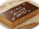 【あす楽対応商品】バースデーケーキ メッセージサービス オペラ用この商品はケーキのメッセージ入れサービスです ケーキは別途お求めください 誕生日ケーキ ケーキ メッセージプレート 翌日 神戸スイーツ 2020 お返し お中元 お盆 お供え お菓子 帰省