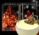 【ポイント10倍】【クリスマスケーキ 予約 2020】ドゥーブルフロマージュ 4号 3〜4人分 クリスマスケーキ 2020 チーズケーキ 神戸スイーツ 2020 送料無料 生ケーキ 早期予約 ギフト ird-xmas おしゃれ 洋菓子 早割 クリスマスケーキ お取り寄せ