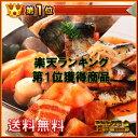 【送料無料】選べるレトルト和風惣菜6食セット【常温保存1年】