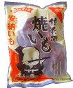 種子島産安納芋 焼き芋 冷凍500g×4袋セット2kg