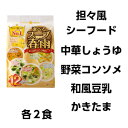 ◆ひかりみそ 選べるスープ春雨  1箱(1袋(12食入り)×6) 【送料無料・同梱不可】