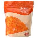 冷凍マンゴー(カットマンゴー) 500g(5個分) トロピカルマリア【あす楽対応】【冷凍 マンゴー】【マンゴーチャンク】