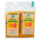マンゴー フルーツパルプ フルッタ 400g(100gパック×4) 冷凍【あす楽対応】