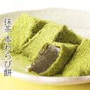 【お歳暮ギフト】抹茶本わらび餅