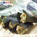 【あす楽対応】芸能人のご用達 手巻納豆(手巻き納豆) 2袋セット