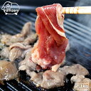 匠の味付けラム肉ジンギスカン!600g(冷蔵真空パック)当店自慢の新鮮ラム肉を食感を最大限に引き出す丁寧な手切りで作り上げた手のかかっている本格ジンギスカンです!専門店の味をご家庭で!
