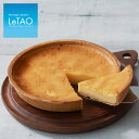 タルト チーズケーキ ルタオ 【ヴェネチア ランデヴー 5号 15cm (3〜5名様)】 チーズ ケーキ クリスマス ギフト 贈り物 ベイクドチーズ ブリュレ タルト チーズタルト スイーツ 北海道 お取り寄せ LeTAO