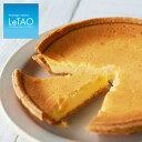 ルタオ 【ヴェネチア ランデヴー 5号 15cm (3〜5名様)】 チーズ ケーキ 贈り物 ベイクドチーズ ブリュレ タルト チーズタルト チーズケーキ ベイクドチーズケーキ スイーツ 北海道 お取り寄せ