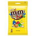 m&m's エムアンドエムズ ペグパック M&МS ピーナッツチョコレート マーブルチョコ(200g)