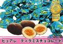 ピュアレ ティラミスチョコレート ピュアレ チョコレート ティラミス 元祖 アーモンド 大袋 業務用 個包装