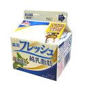 【純乳脂ホイップクリーム】森永フレッシュ(純乳脂肪) 200ml