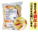 <冷凍フルーツ>ハーダース IQFカットフルーツ アメリカンホワイトピーチスライス500g 【お好きな組み合わせ】4袋以上でご注文ください! 本州は送料無料でこの価格!