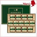 メリーチョコレート マロングラッセ 13個入