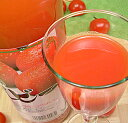 越のルビートマトジュース1本高級ブランド 越のルビー ミディトマト高栄養・高糖度 ミディトマトのとまとジュースルビーのような輝きのジュース楽天 通販 お中元 販売 お土産 御中元