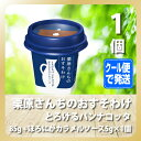 栗原さんちのおすそわけ とろけるパンナコッタ 85g+5g【雪印/メグミルク/通販】